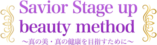 Savior Stage up beauty metsod